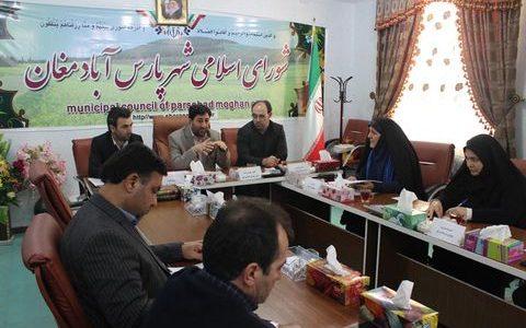 دیدار مدیرکل کانون استان اردبیل با شهردار و اعضای شورای اسلامی شهر پارسآباد