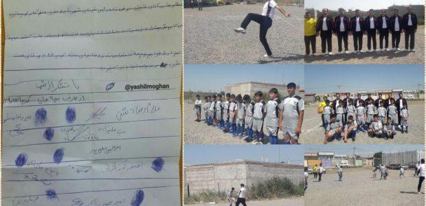 دیدار دوستانه اعضای شورای اسلامی شهر و شهردار پارساباد با کودکان محله زیرنهرتراب