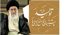وبسایت اطلاع رسانی شهرداری پارس آباد مغان
