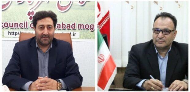 پیام مشترک شهردار و رئیس شورای اسلامی شهر به مناسبت هفته قوه قضاییه